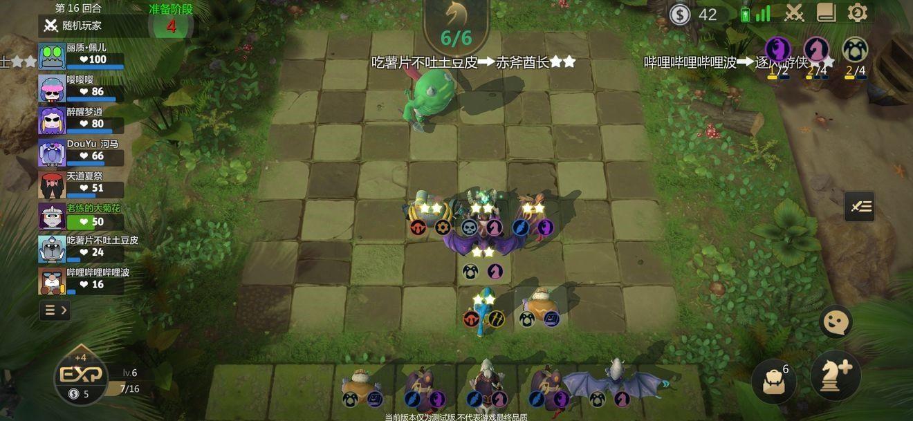 多多自走棋魔术骑攻略:最强魔术骑阵容推荐[视频][多图]图片1