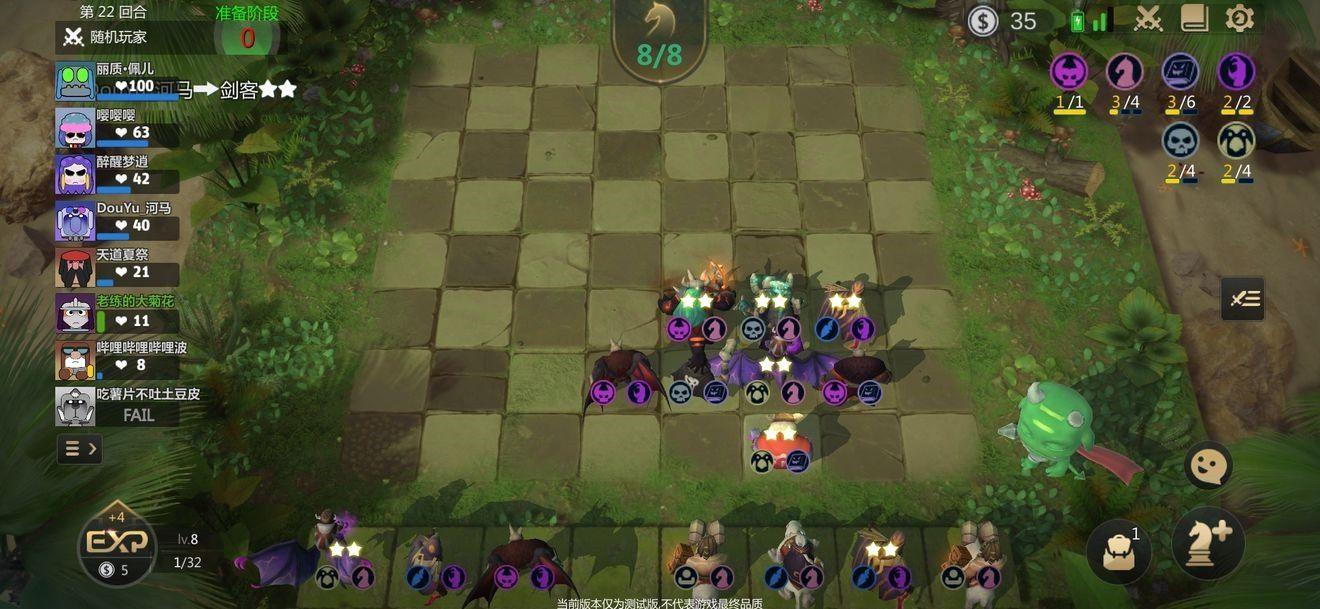 多多自走棋魔术骑攻略:最强魔术骑阵容推荐[视频][多图]图片2