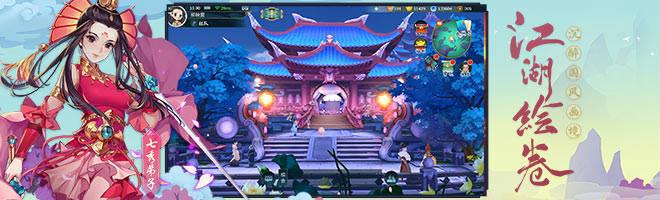 剑网3指尖江湖威望获取方式 威望在游戏中什么用[图]