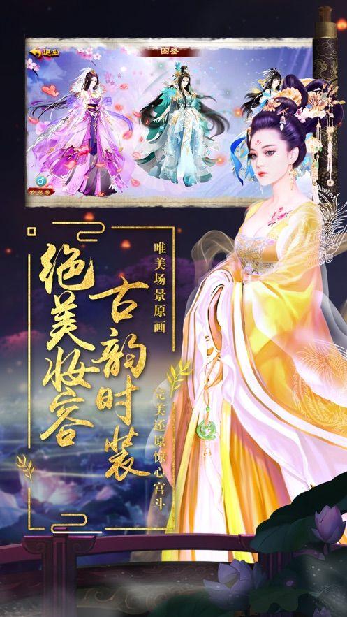 陈婉君阿里衮正版游戏官方网站下载图1: