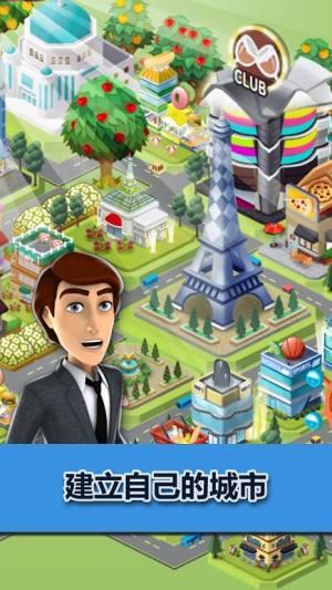 我的城市岛游戏官方网站下载安卓版(My City Island)图片2