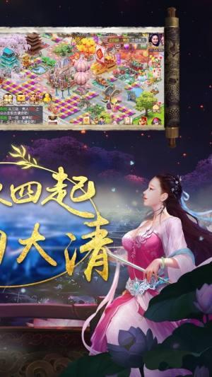 陈婉君阿里衮正版游戏官方网站下载图片3