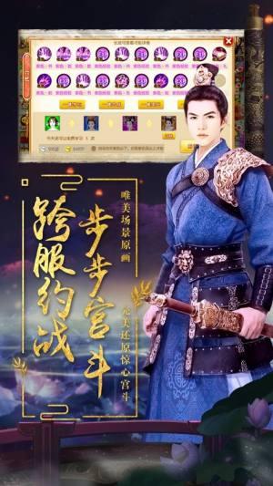 陈婉君阿里衮正版游戏官方网站下载图片4