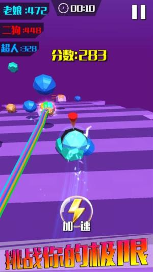 滚球3D游戏破解版无限钻石下载图片3