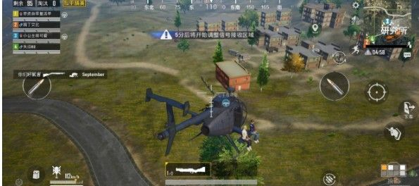和平精英直升机在哪里刷新?直升机刷新位置介绍[图]图片1