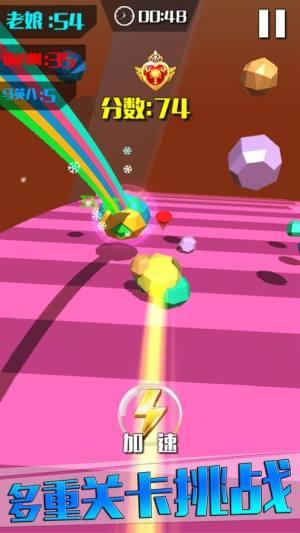 滚球3D游戏破解版无限钻石下载图片4
