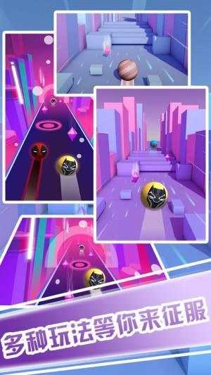 滚球3D游戏破解版无限钻石下载图片1