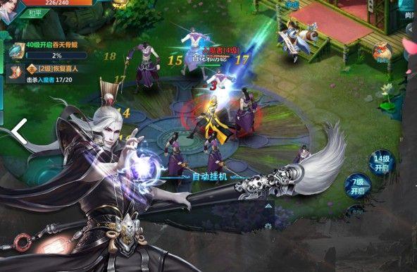 御兽诛魔传说手游最新版下载图4: