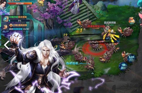 御兽诛魔传说手游最新版下载图3: