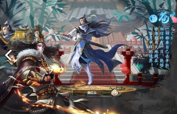 御兽诛魔传说手游最新版下载图2: