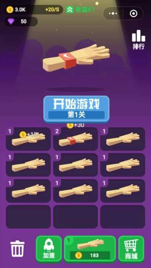疯狂捞钱小游戏安卓最新版图片1