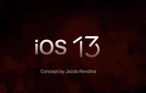 ios13beta8测试版描述文件地址下载图2: