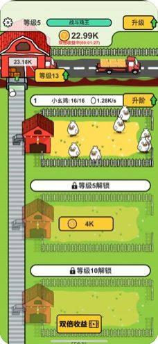 土味养鸡破解版图2