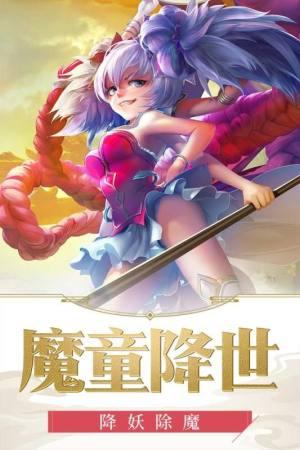 龙印之战手游无限元宝修改版ios地址下载图片4