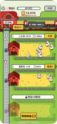 土味养鸡破解版图1