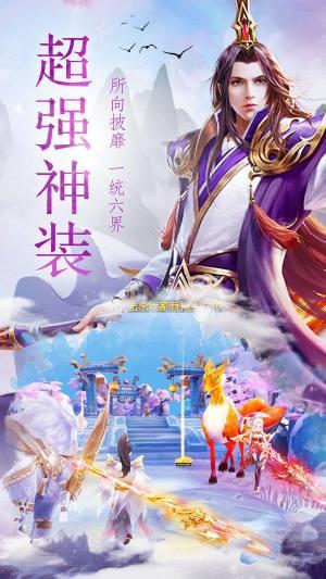 剑神苍穹安卓版图2