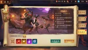 刀剑百鬼行手游官网版下载图片4