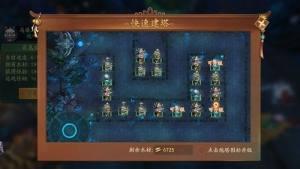 刀剑百鬼行手游官网版下载图片3