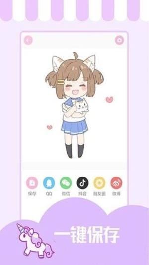 少女与猫APP安卓版官方下载图片2