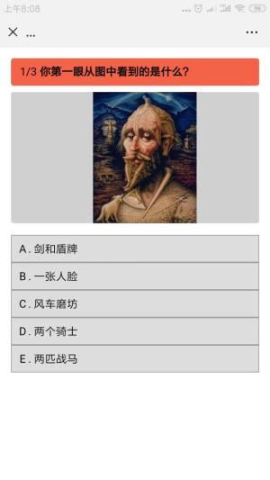 你的前世档案官方网站登录入口图片2