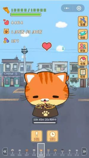 小宠物大步走安卓版图5