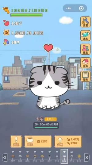 小宠物大步走安卓版图2