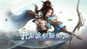 云梦仙歌官网版图4
