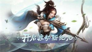 云梦仙歌官网版图1