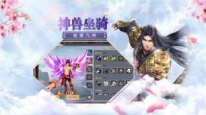 武之传承手游安卓版下载图片3