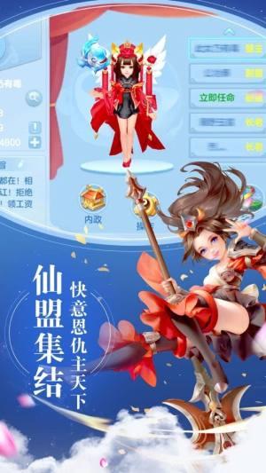浮梦生手游安卓版下载图片3