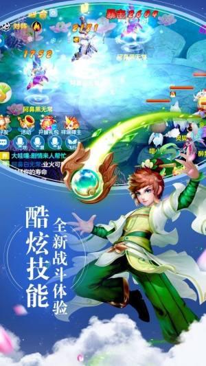 浮梦生手游安卓版下载图片1