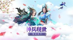 武之传承手游安卓版下载图片4