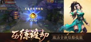 乾坤怒手游官方正版下载图片4