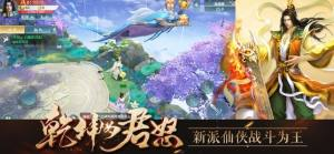 乾坤怒手游官方正版下载图片2