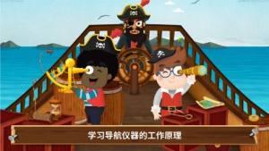 海盗如何生活游戏最新版下载图片4
