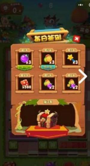 吃货小怪物小游戏安卓最新版图片2