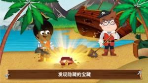 海盗如何生活游戏最新版下载图片3