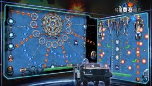 异星要塞调查安卓版图1