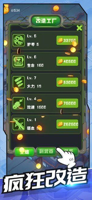 最后的炮塔安卓版图2