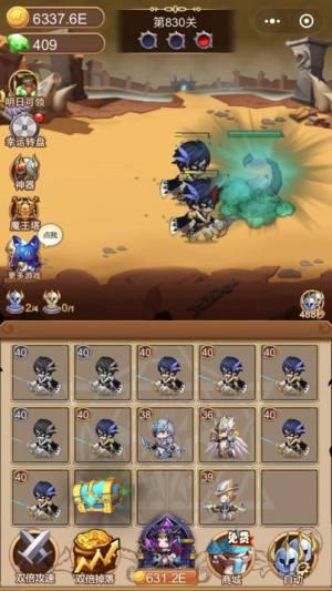 颤抖吧魔王游戏官方版下载图片1