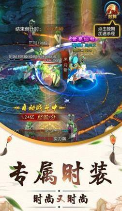 青云长歌3737手游官网版下载图片3