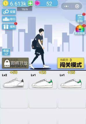 球鞋达人小游戏app安卓版图片4