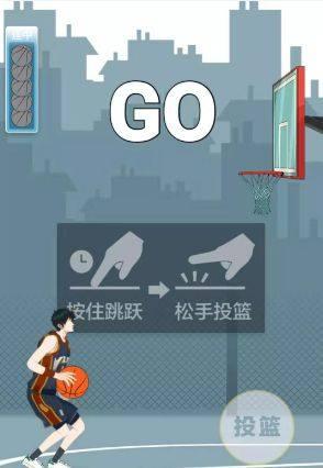 球鞋达人小游戏app安卓版图片3