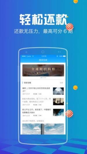 即用钱包app官方入口图片3