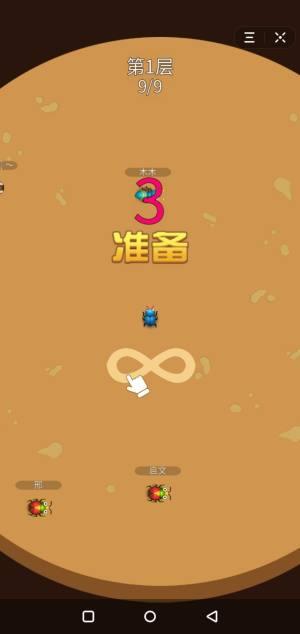 爆笑虫仔小程序游戏免费下载图片3
