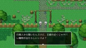 名侦探勇者之初始之村中文版图5