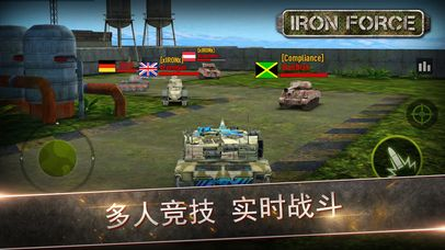 Iron Force 2无限金币破解版九游下载图片3