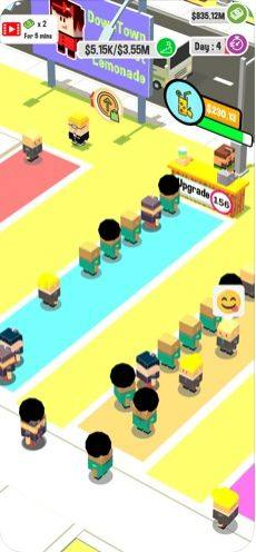 懒散的柠檬水大亨游戏破解版无限金钱下载图片3