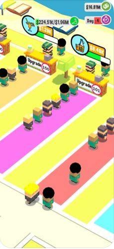 懒散的柠檬水大亨游戏破解版无限金钱下载图片4
