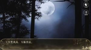 千昭词全剧情解锁内购破解版下载图片2